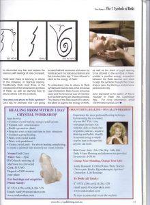 seven-symbols-of-reiki-3
