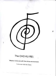 cho-ku-bbb
